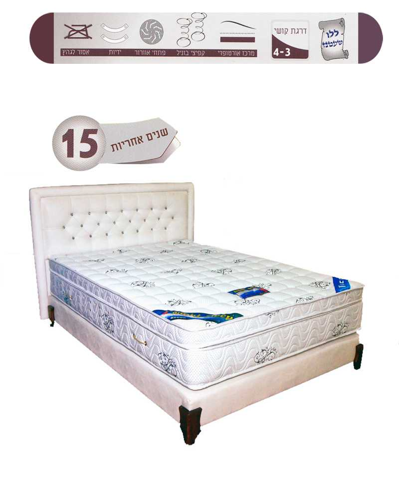 מיטה ומזרן